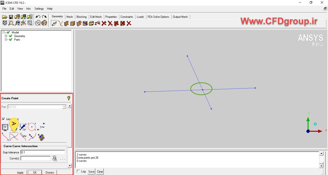 ایجاد نقطه در تقاطع دو خط icem