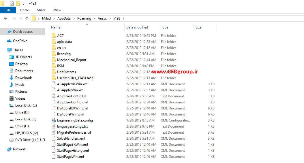 پاک کردن فایل های انسیس برای ارورAnsys Workbench not responding